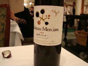 081214ワイン2.jpg