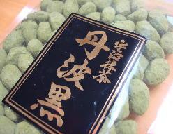 090705黒豆.jpg