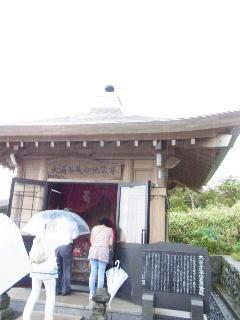 120806大涌谷地蔵尊.jpg