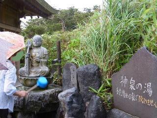 120806大涌谷地蔵湯かけ.jpg