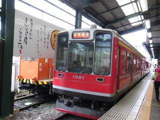 120806登山鉄道.jpg
