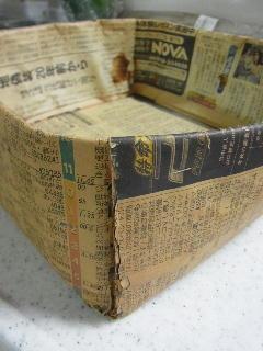 121011新聞紙.jpg