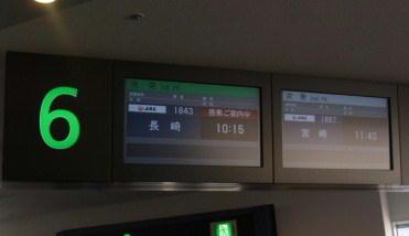 130117羽田.jpg