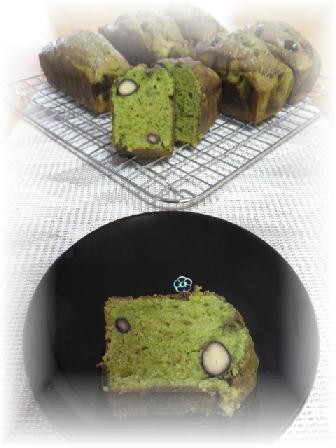 150104黒豆ケーキ2.jpg
