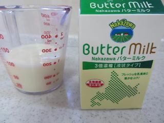160303バターミルク.jpg