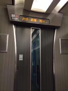 280528旭川__ 1.JPG