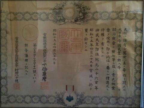 280528陸軍__ 3.JPG